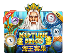 neptune treasure bingo