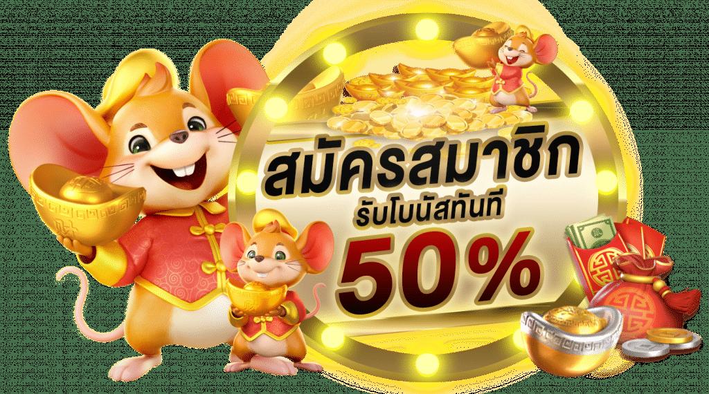 เว็บสล็อต อันดับ 1 ของประเทศไทย