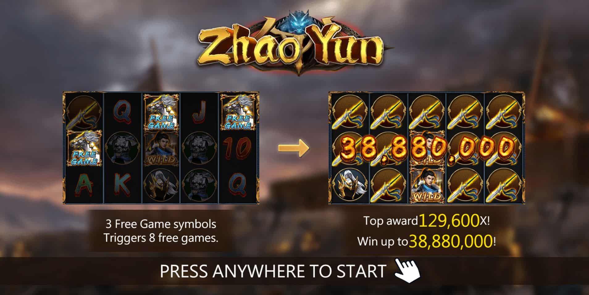 รีวิวเกมสล็อต Zhao Yun