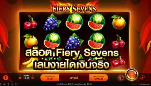 รีวิวเกม Fiery Sevens