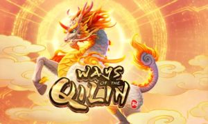 Ways of the Qilin สล็อตแตกแบบโหด